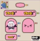 粉色可爱小恶魔女仆背包