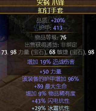 7%MF]VY]@I`YDO$M@1@2H$N.png