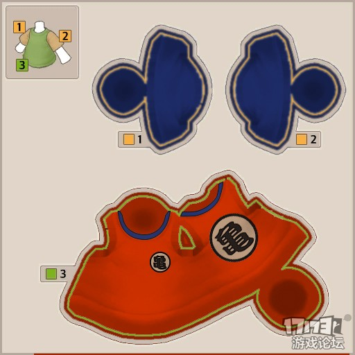 龙珠-龟仙流-冒险岛2服装diy站 - 爱游戏,爱17173!