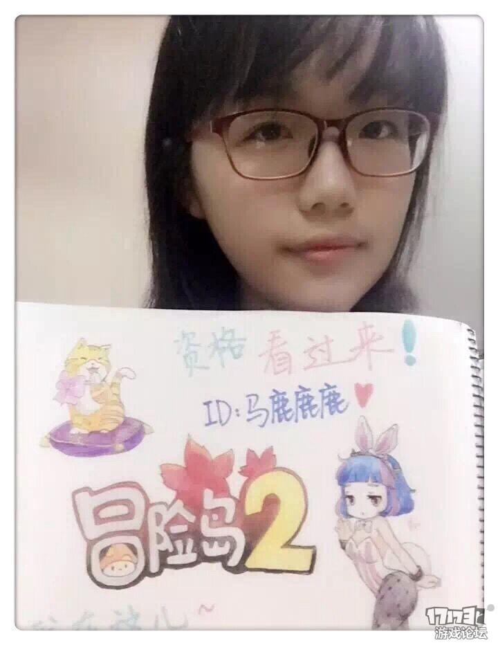 【自拍达人秀】萌萌哒冒险岛2,萌萌哒冒险家