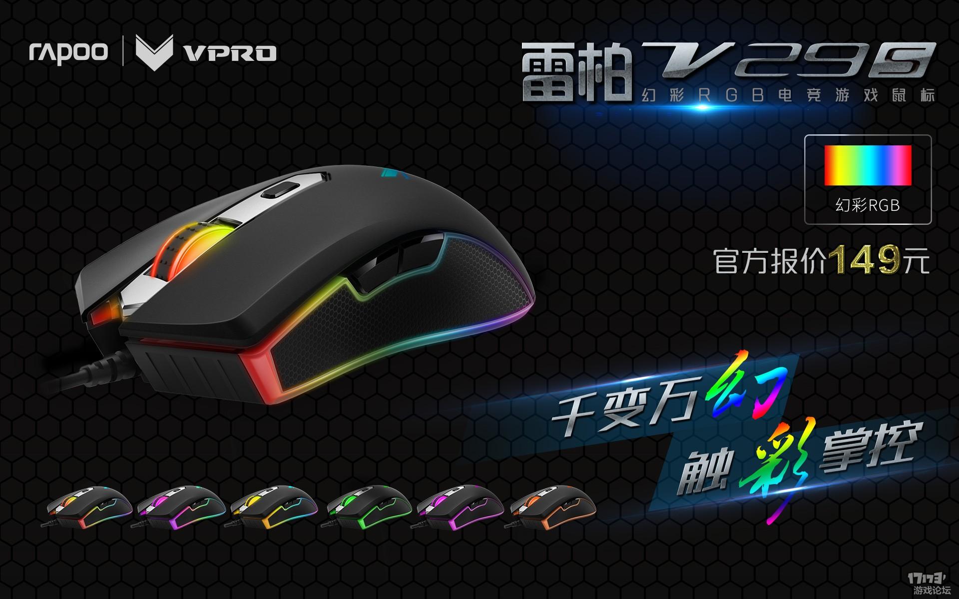 V29s_鼠标.jpg