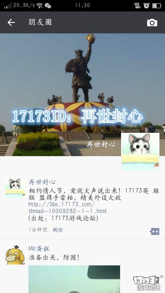 QQ图片20170316113244_副本.jpg