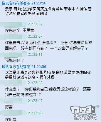 QQ截图20170316215849.png