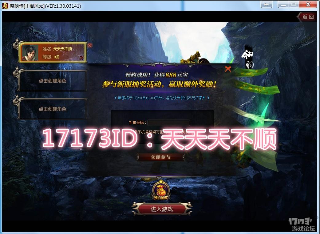 QQ图片20170318133033_meitu_1.jpg