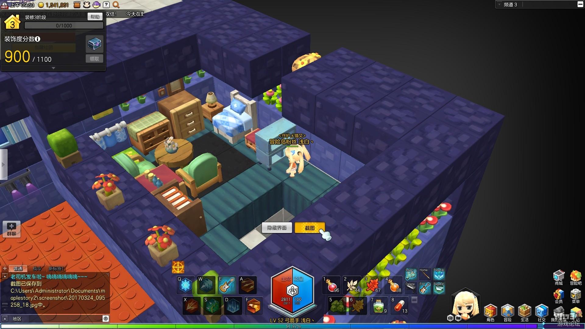 冒险岛2终极测试房屋diy效果图
