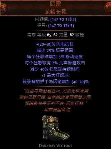 QQ截图20170330232241.png