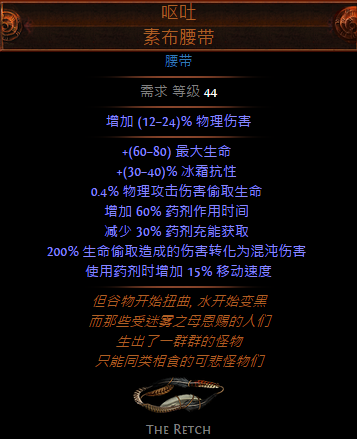 QQ截图20170330232601.png