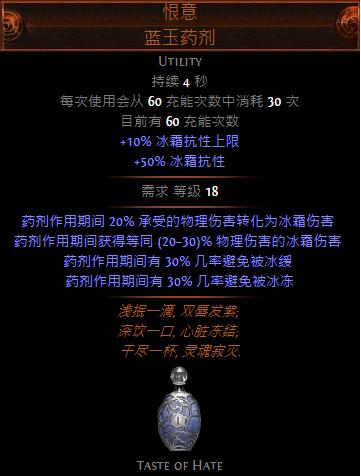 QQ截图20170330234820.png