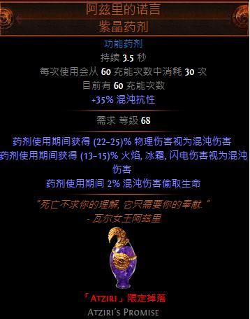 QQ截图20170330235242.png
