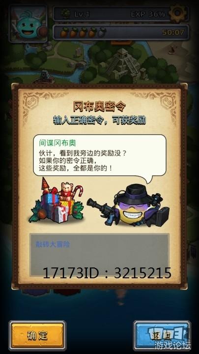 20170331134531.jpg