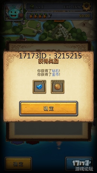 20170331134538.jpg