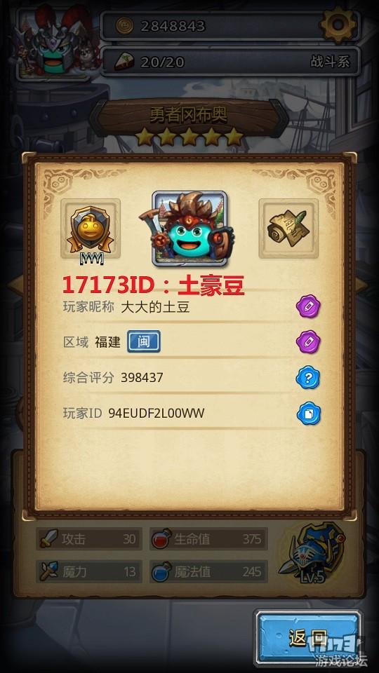 用户id.jpg