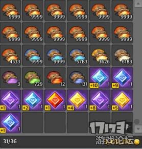 冒险岛2快速获取装备宝石 宝石搭配