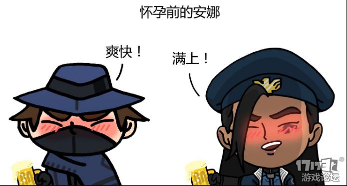 守望版侠盗猎车手:龙争虎斗多拉多!第六期