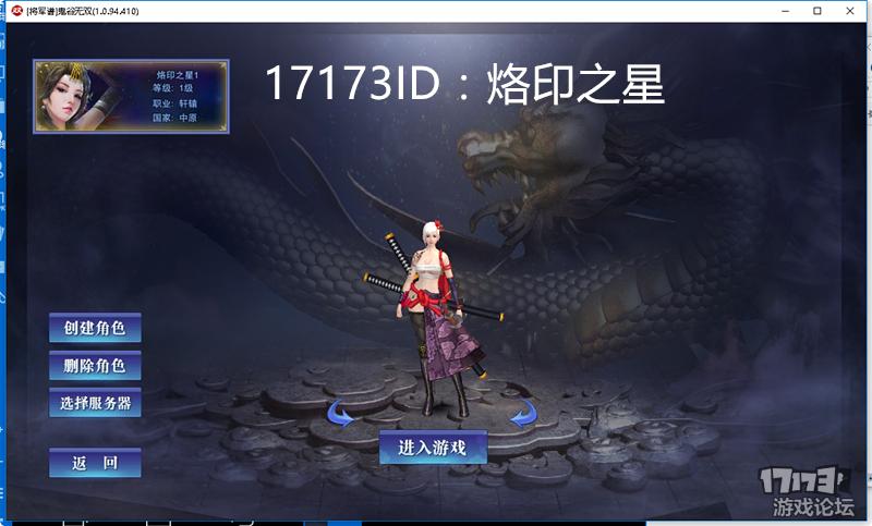 2017-04-15_061629_副本.png