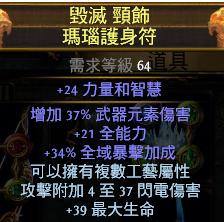 QQ截图20170421181018.png