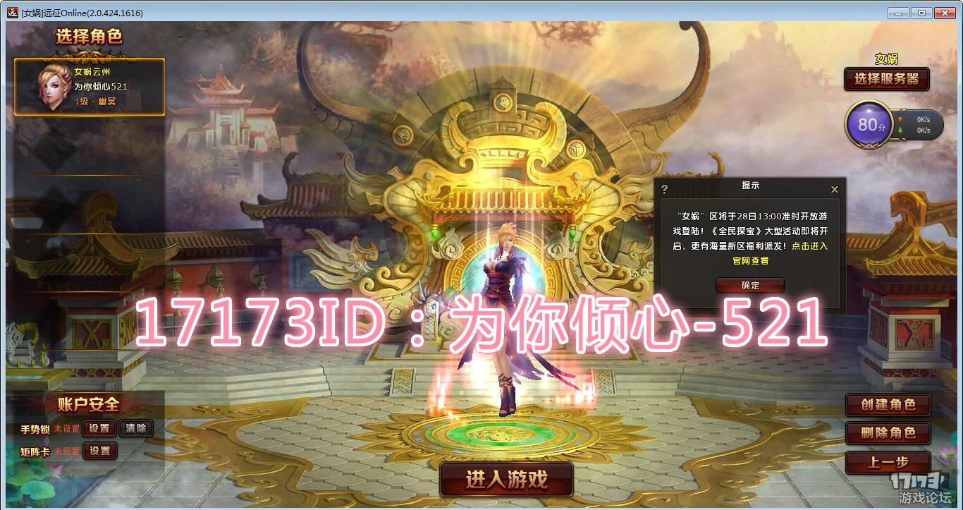 QQ图片20170427162816_meitu_2.jpg