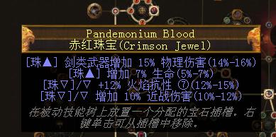 珠宝1.png