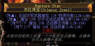 珠宝2.png
