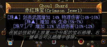 珠宝3.png