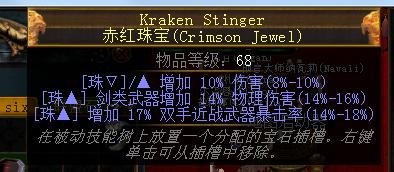 珠宝4.png