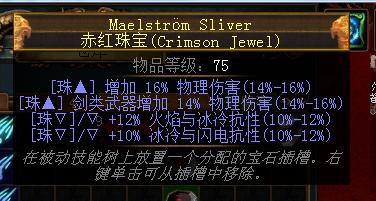 珠宝5.png