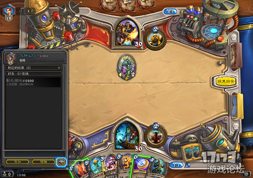 Hearthstone Screenshot 05-04-17 13.06.53.png