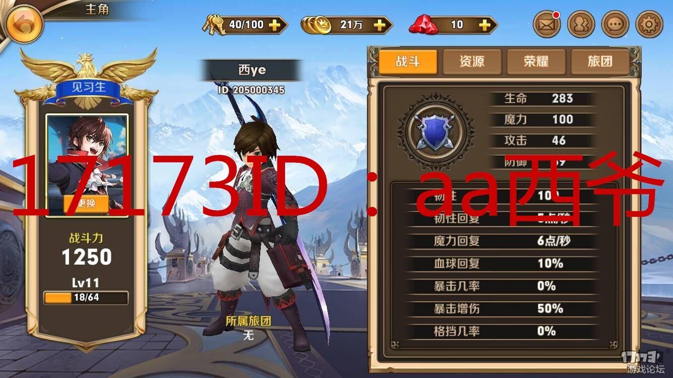 173风_副本.jpg