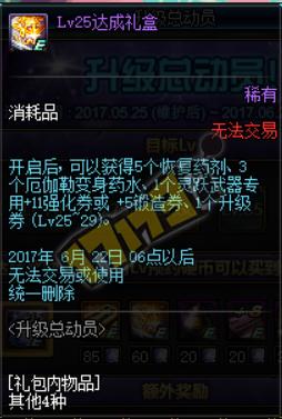 QQ截图20170511230646.png