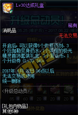 QQ截图20170511230654.png