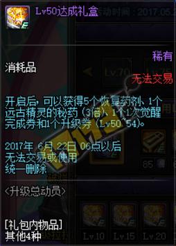 QQ截图20170511230722.png