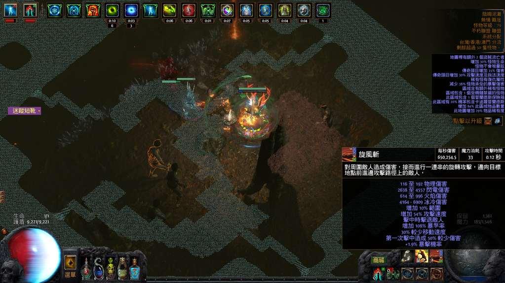 screenshot-01251.jpg