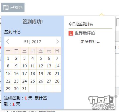 QQ图片20170522111222.png