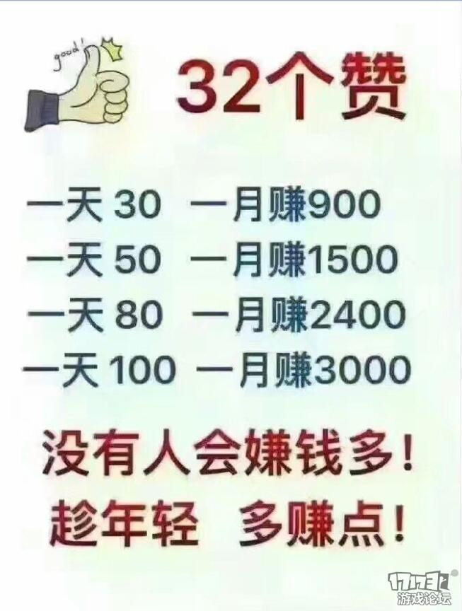 is万人放单耍单平台!