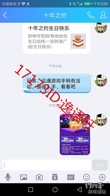 Screenshot_20170601-150815_副本.jpg