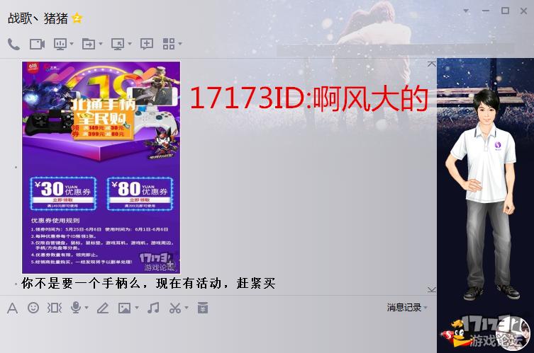 QQ图片20170601190810_副本.png