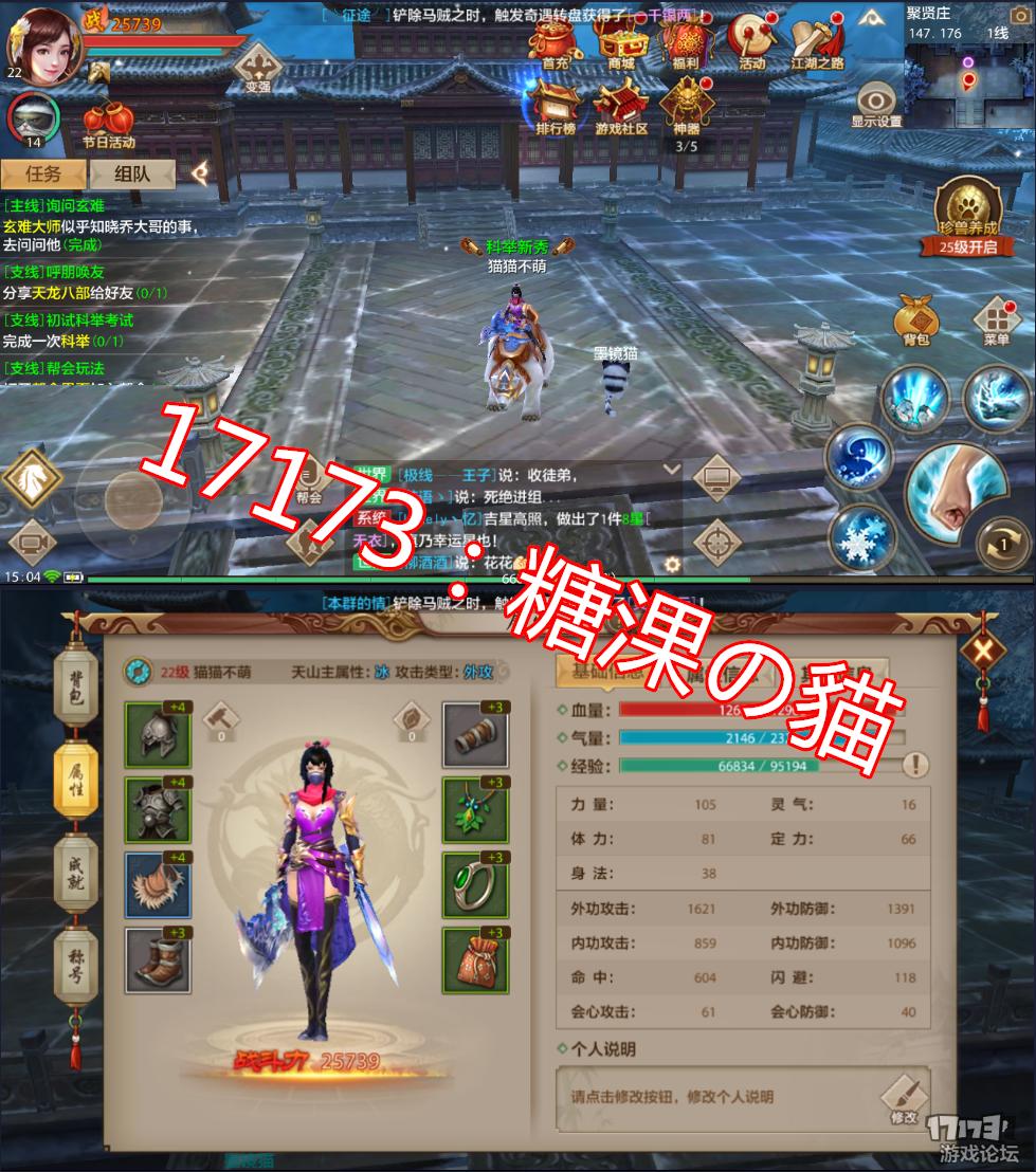 CAW2@T@0$HE_5)LFDP`NPJH_副本.png