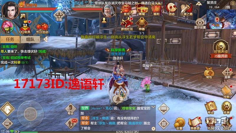 Screenshot_20170602-170640_副本.jpg