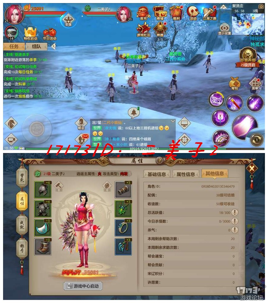 173天龙1_副本.jpg
