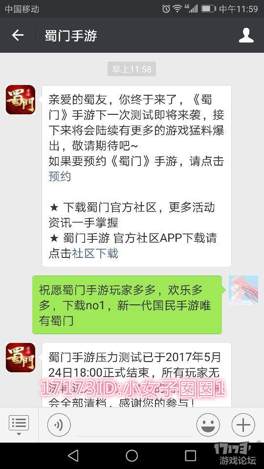 QQ图片20160605115859_meitu_1.jpg