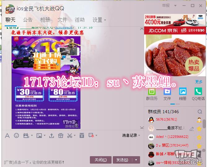 QQ图片20170607174008_副本.png