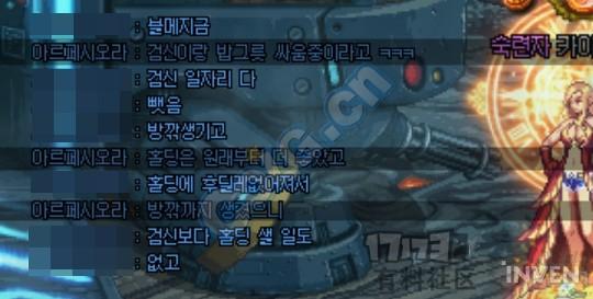 forum (6).jpg