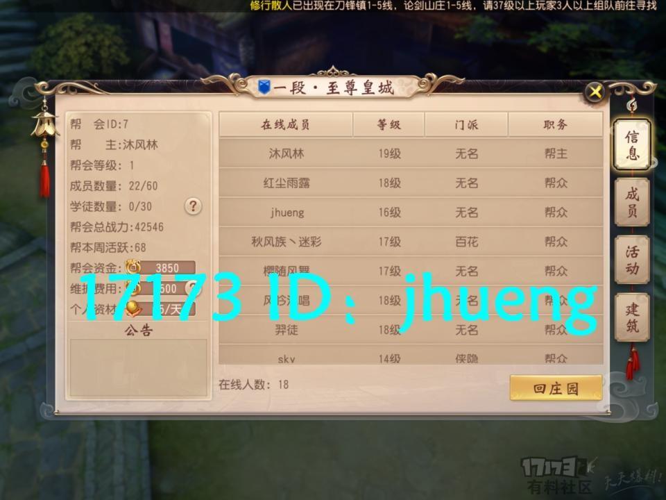 img_0264-17173.JPG