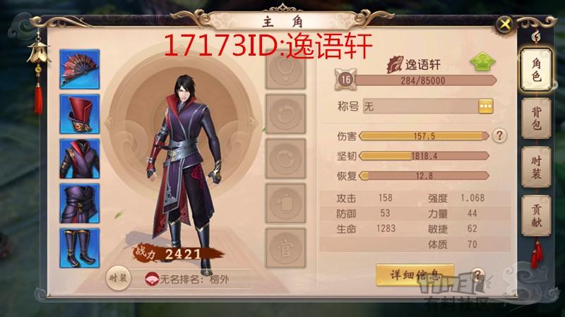 Screenshot_20170609-124515_副本.jpg