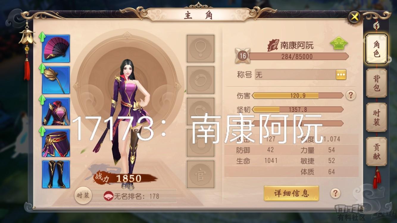 17173大唐等级.png