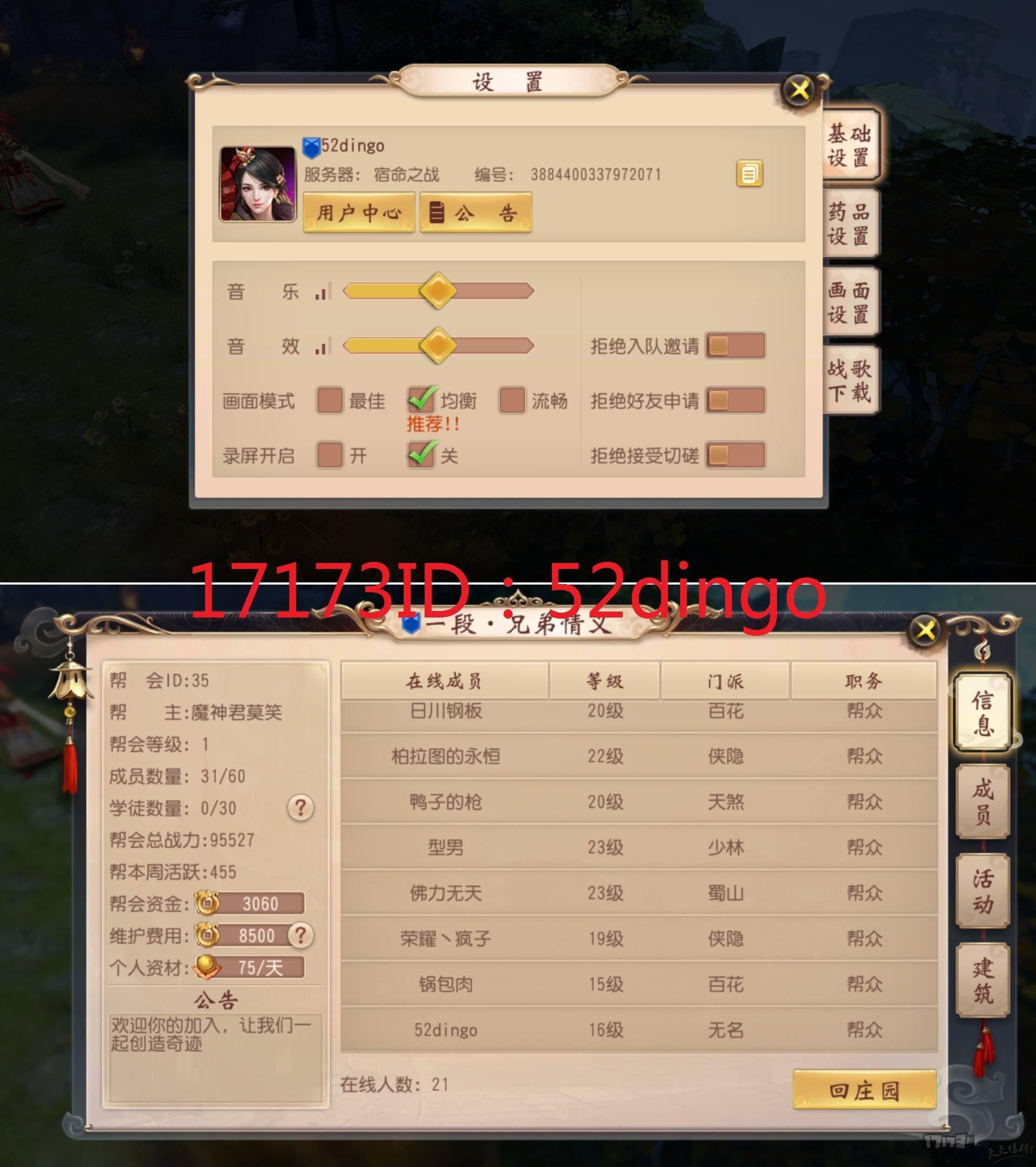 大唐无双.jpg