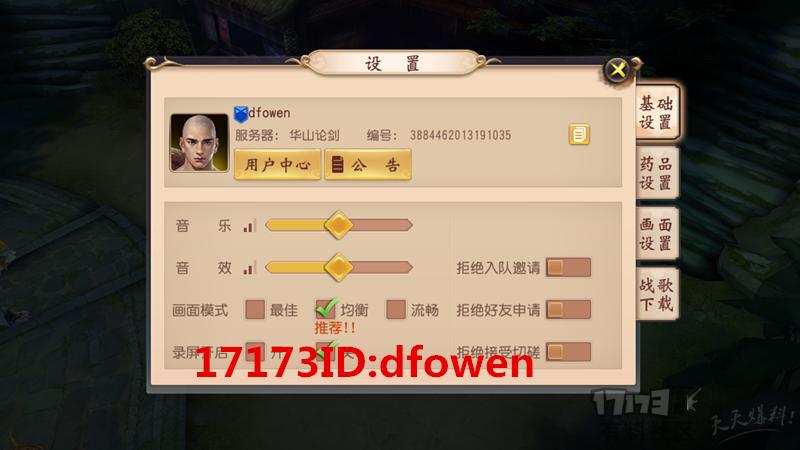 大唐2_副本.png