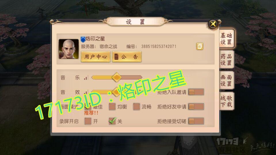 大唐无双 (4)_副本.jpg