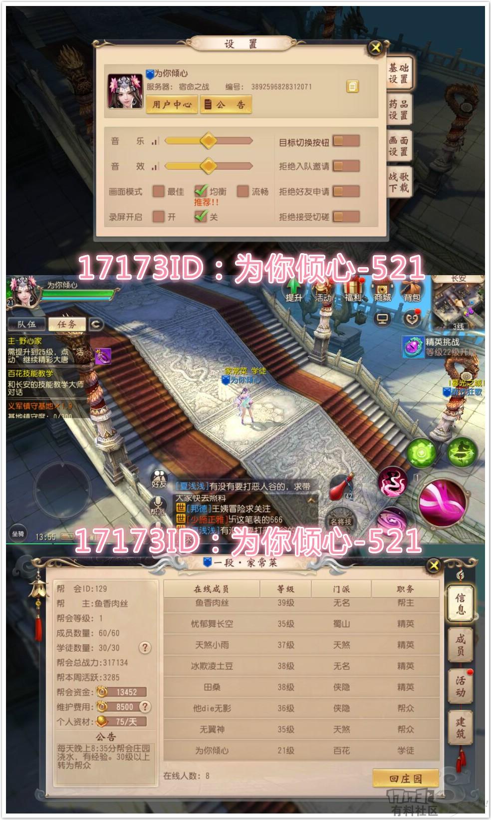 9_meitu_1.jpg