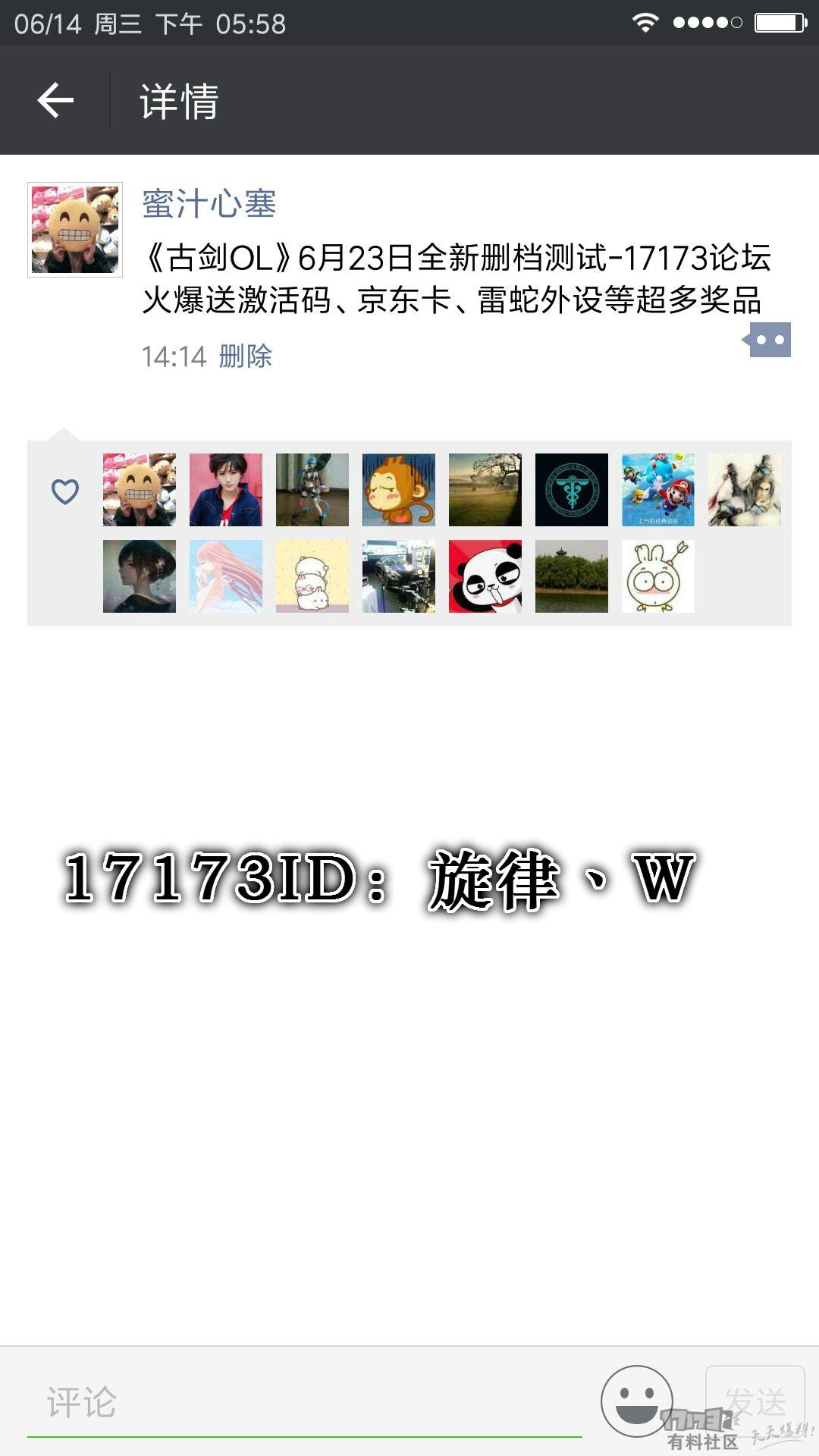 32_meitu_1.jpg